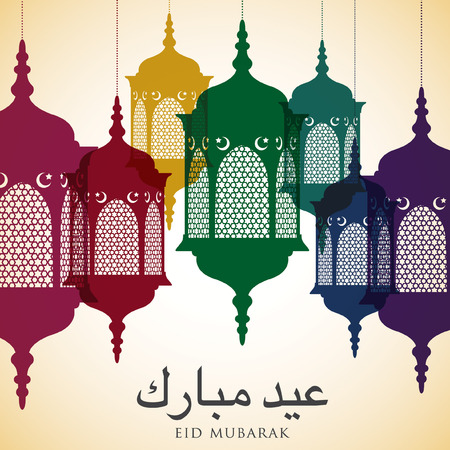Lantern  Eid Mubarak   Blessed Eid  card in vector format  Иллюстрация