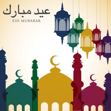 Bright Islamic card  Vector