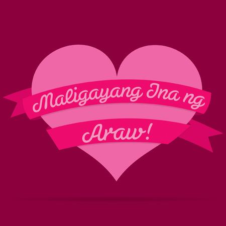 filipino: Tagalog Happy Mothers Day heart with ribbon card