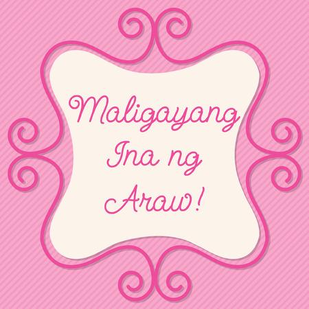 doodle frame: Tagalog doodle frame card Illustration
