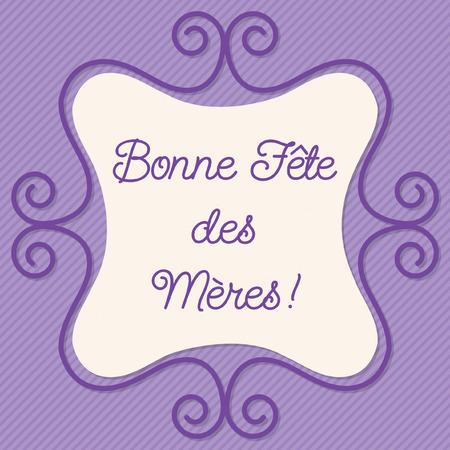 doodle frame: French doodle frame card