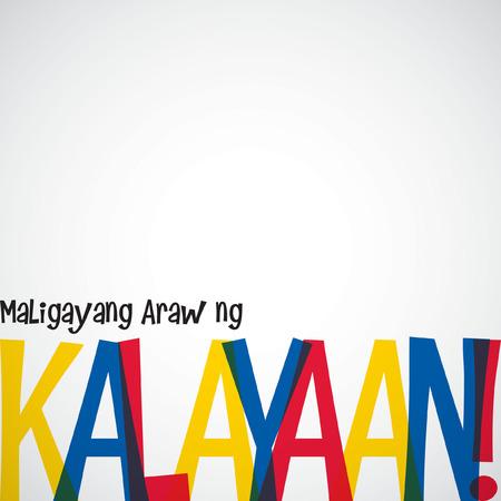 bandera blanca: Tarjeta de Filipinas Día de la Independencia en formato vectorial.