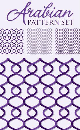 mohammad: Arabian weave pattern set in vector format.