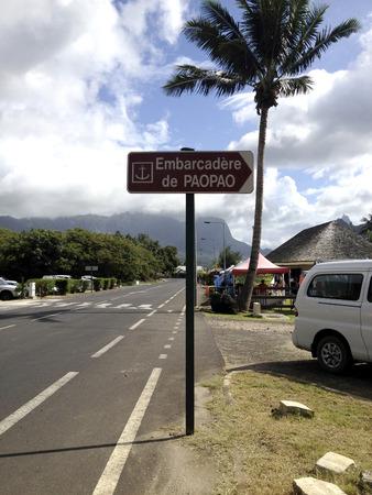 polynesia: Port of Paopao, Moorea, French Polynesia Stock Photo
