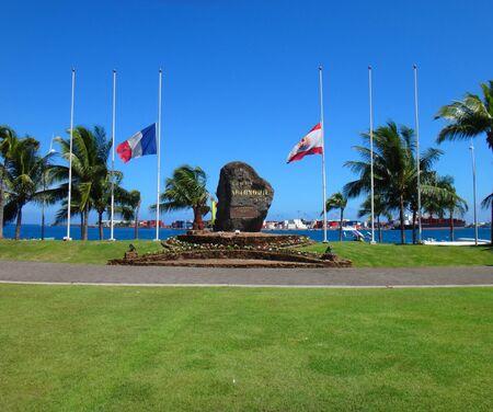 polynesia: Jardins de Paofai in Papeete, French Polynesia Stock Photo