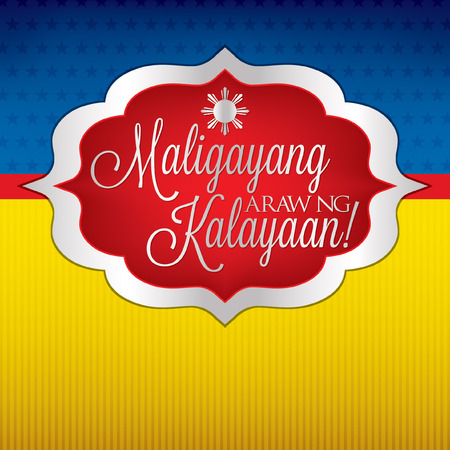 philippine: Elegant label Philippine Independence Day card in vector format.
