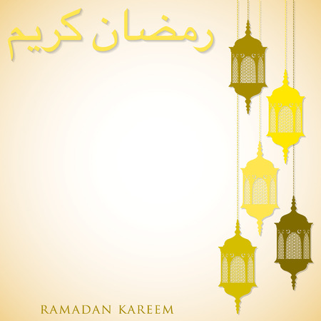 gold souk: Lantern Ramadan Kareem (Generous Ramadan) card in vector format.