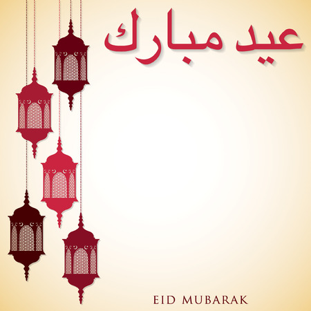 burgundy ribbon: Lantern Eid Mubarak (Blessed Eid) card in vector format.