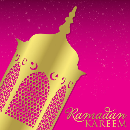 generous: Lantern Ramadan Kareem (Generous Ramadan) card in vector format.