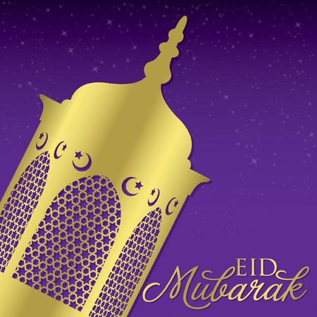 blessed: Lantern Eid Mubarak (Blessed Eid) card in vector format.