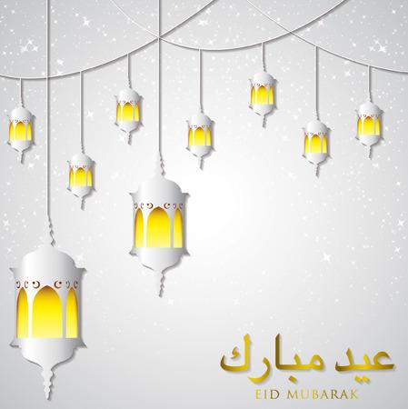 gold souk: Lantern Eid Mubarak (Blessed Eid) card in vector format.