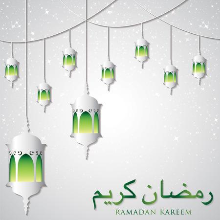 generoso: Lantern Ramadan Kareem (Generous Ramadan) card in vector format.