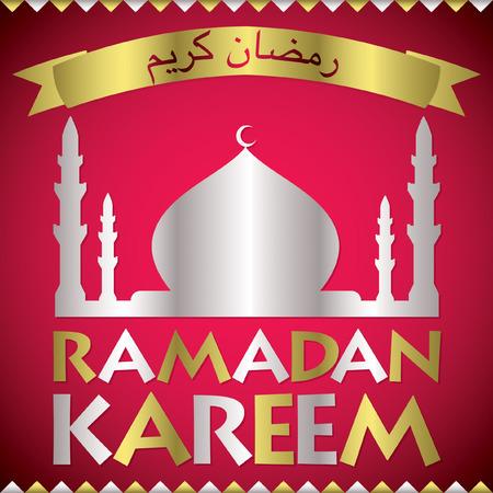 burgundy ribbon: Mosque Ramadan Kareem (Generous Ramadan) card in vector format.