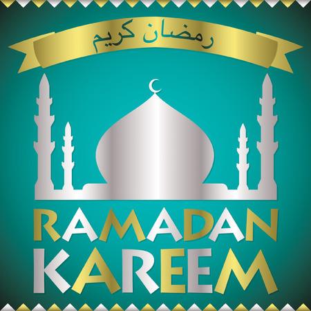generoso: Mosque Ramadan Kareem (Generous Ramadan) card in vector format.
