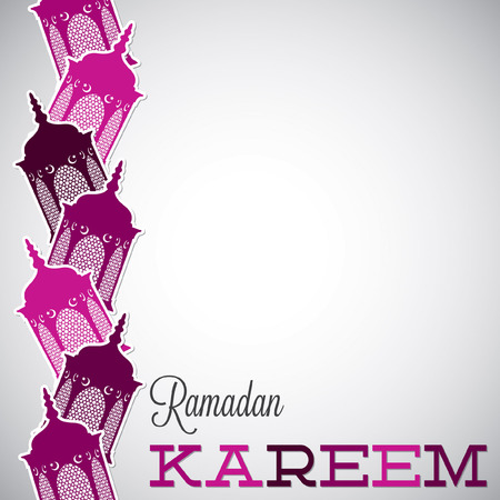 mohammad: Lantern Ramadan Kareem (Generous Ramadan) card in vector format.