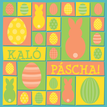 pascha: Funky Easter card in vector format. Words translate to Happy Easter. Illustration