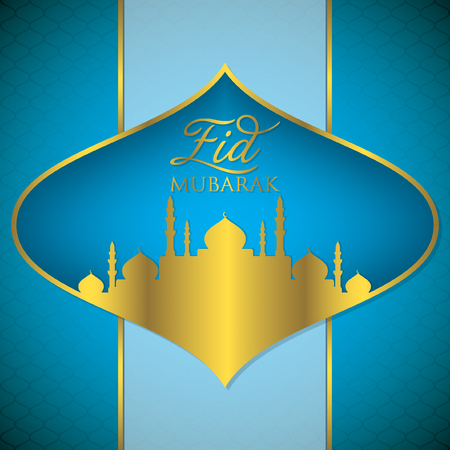 gold souk: Label Eid Mubarak (Blessed Eid) card in vector format. Illustration