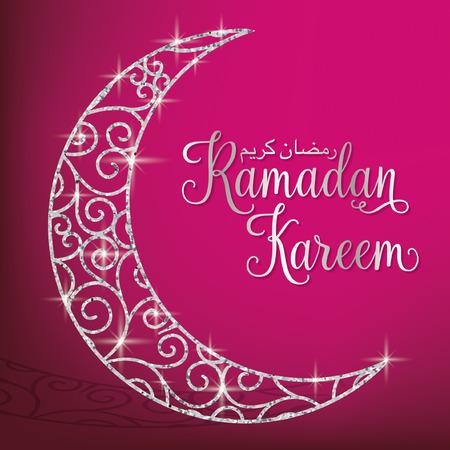 Filigree glitter moon Ramadan Kareem (Generous Ramadan) card in vector format. Иллюстрация