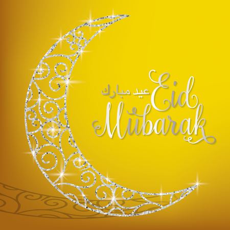 Filigree glitter moon Eid Mubarak (Blessed Eid) card in vector format. Illustration