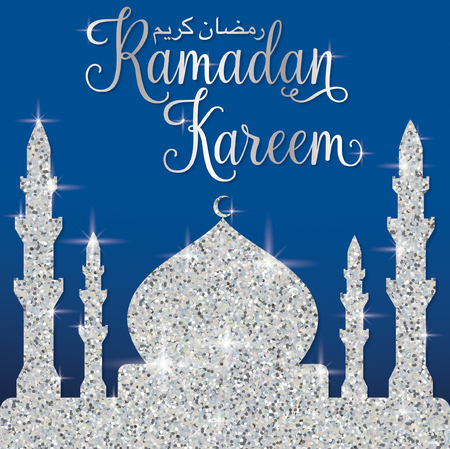 generosa: Filigrana glitter Mosque Ramadan Kareem (Ramadán Generoso) tarjeta en formato vectorial. Vectores