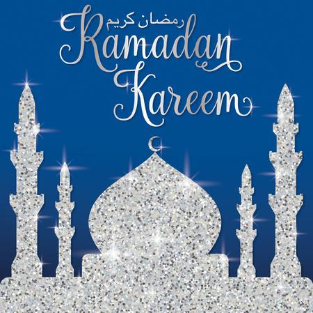 Filigree glitter Mosque Ramadan Kareem (Generous Ramadan) card in vector format.
