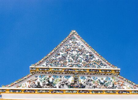 the Chinese Gable with multi - styled decoration. Chaufah and Biraka are not included . Stock Photo - 17376964