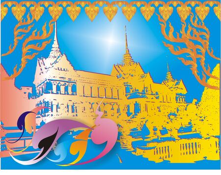 Royal Thai architecture Stock Vector - 13276592