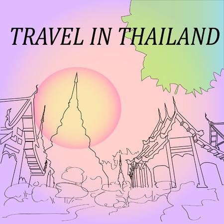 タイの旅行と建築寺院の彫刻