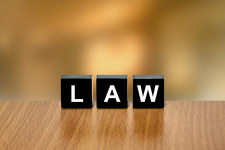 black block: law on black block with blurred background Foto de archivo
