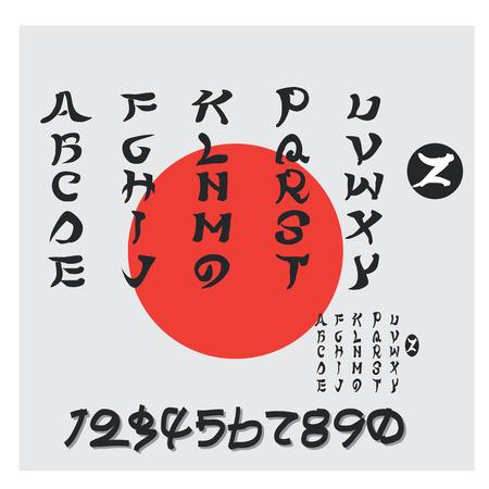 japanese characters: Imitation Japanese characters