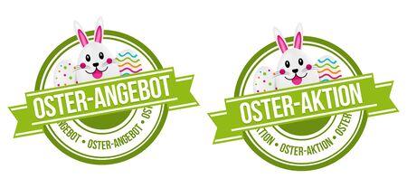 Oster angebot und Osteraktion German Ester greeting card design