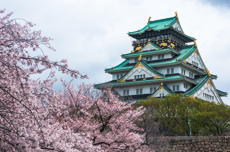 Osaka castle in spring Editorial
