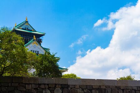 exhilarating: The Osaka castle in Japan Editorial