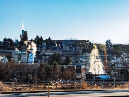 smelter: Toho zinc annaka smelter