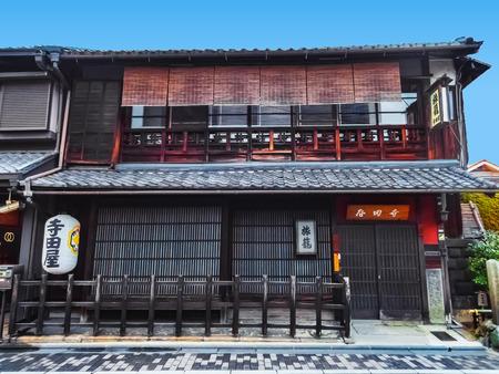 Teradaya Kyoto Fushimi Editorial