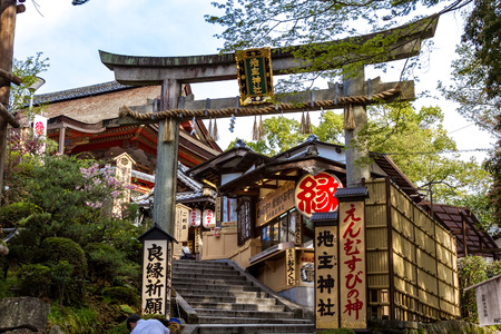Jishu shrine Editorial