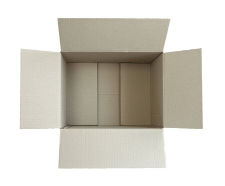 close up of carton  box  post package on white background Stock Photo - 5380537