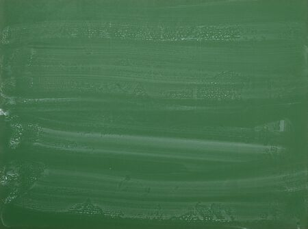 close up of an empty  chalk board  Stock Photo - 7706299