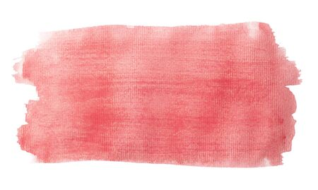 close up of  red color strokes on white background Stock Photo - 7981115