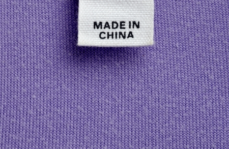 close up clothing label made in china Stock Photo - 9156335