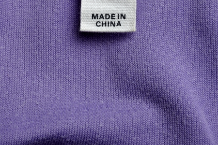 cloth manufacturing: close up clothing label made in china