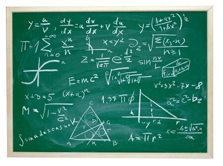 physics: close up of math formulas on a blackboard