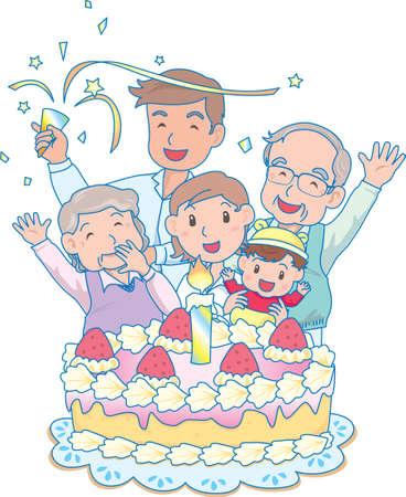 Vector Illustration of an happy family celebrating baby's birthday  イラスト・ベクター素材