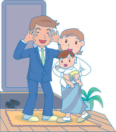Vector Illustration of an happy family playing with baby