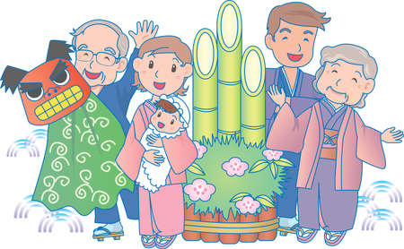 Vector Illustration of an happy baby with family celebrating Japanese festival  イラスト・ベクター素材