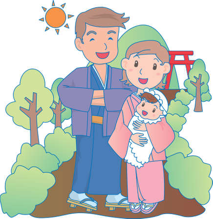 Vector Illustration of an happy family dressed in ethnic japanese  イラスト・ベクター素材