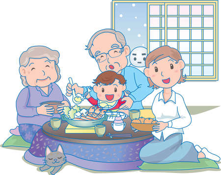Vector Illustration of an happy baby enjoying a meal with the family. Japanese style