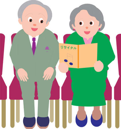 Vector Illustration of an old couple attending a music reharsal.