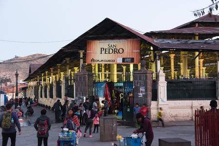 Cuzco / Peru - 07.12.2017: San Pedro Market in Cusco. Popular tourist attraction.
