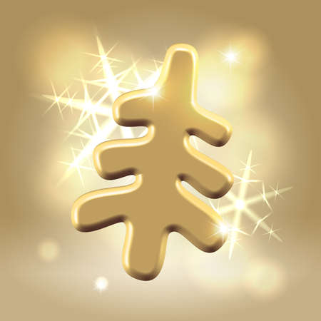 christmas fur tree: Golden silhouette of golden polished christmas  fur tree over golden warm bokeh shining snowflakes background